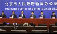 北京大兴区天宫院街道融汇社区升级高风险