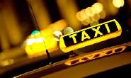 4年内全市出租车更换为新能源车辆