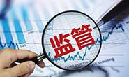 河北公布第二十二批市场监管领域违法典型案件