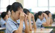 寒假来了,教育部发布10条中小学生和幼儿护眼要诀