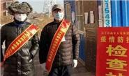 韩城镇全力以赴防控疫情