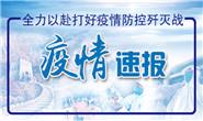 天津一批美国进口啤酒外包装核酸检测出阳性