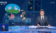 视频|我国超3亿人有睡眠障碍,疫情致入睡延迟2到3小时