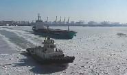 寒潮来袭 渤海辽东湾海冰加重