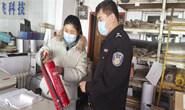 消防安全检查 创造安全居住环境