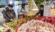 商务部:近期肉蛋菜等加大供应部分价格出现回落