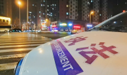 视频丨市领导督导检查禁燃禁放禁烧工作