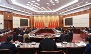张古江主持召开市委理论学习中心组学习会议