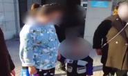 孩子丢了没到24小时不能报警?警方提醒:不存在