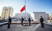 新年伊始,路南区税务局举行升旗仪式