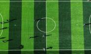 两部委:2025年社会足球场地全面开放