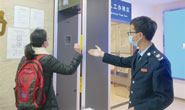 路北区税务局:安装体温检测门 确保办税服务厅日常工作高效开展