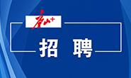"""唐山市第十七届""""春雨""""人才系列活动启动"""