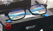 不合格率26.4%!购买防蓝光眼镜,这些要知道