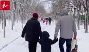 视频丨唐山迎来立春后首场降雪